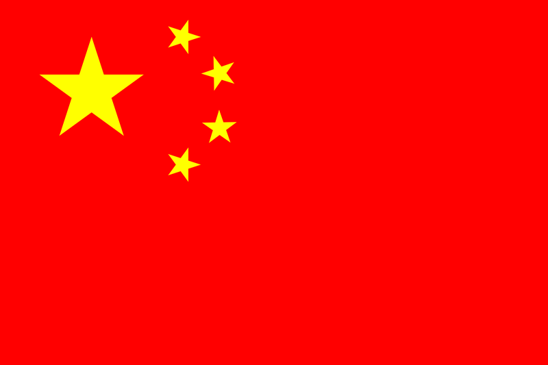 iTrainingExpert.com in China now
